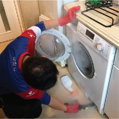清洗洗衣機服務/洗衣機清潔