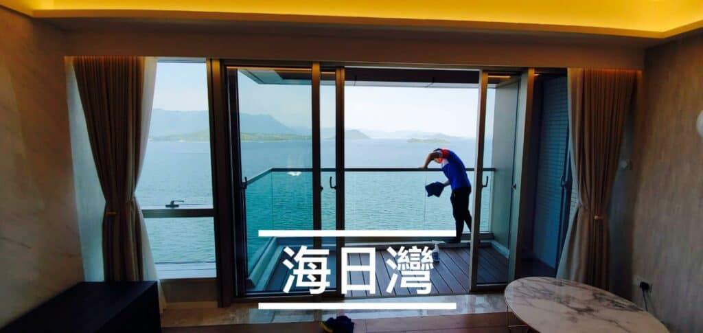 【裝修後清潔】|【除甲醛服務】| 海日灣